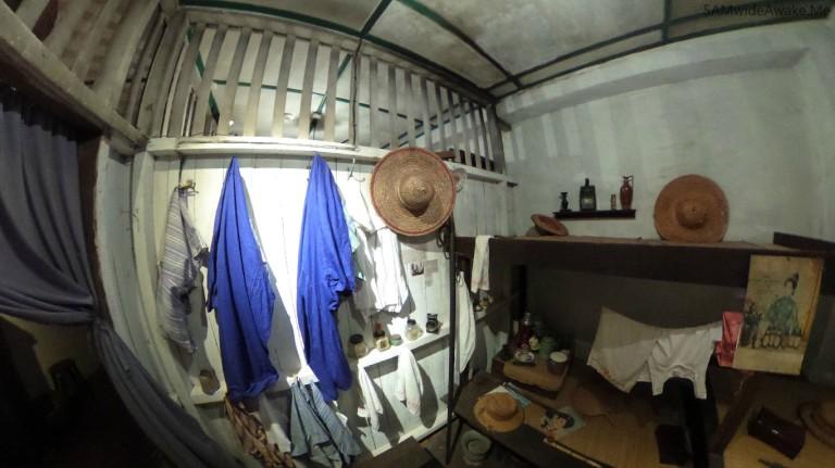 womanroom